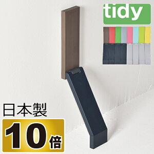ティディ ストップ ストッパー おしゃれ マグネットドアストッパー マグネット ゴムドアストッパー インテリア デザイン