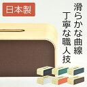 COLOR BOX カラーボックス ティッシュケース ティッシュカバー ティッシュペーパー リビング 寝室 ベッドルーム おしゃれ インテリア雑貨 北欧 ティッシュホルダー 木製 天然木 プレゼント ギフト ヤマト工芸 ヤマトジャパン 日本製