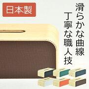 ボックス ティッシュ ティッシュペーパー リビング おしゃれ インテリア ホルダー プレゼント ジャパン