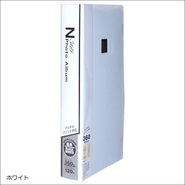フォトアルバム>ポケット式アルバム>ケース付き>フォト360アルバム