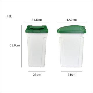 日本製ハンドルペール45Lゴミ箱ごみ箱ダストボックスふた付きおしゃれ分別ゴミ箱屋外ゴミ箱45リットルゴミ箱スリムゴミ箱キッチンゴミ箱インテリア雑貨北欧ゴミ箱リビングゴミ箱デザインゴミ箱生ごみゴミ箱オムツ見えない収納カウンター薄型アスベル