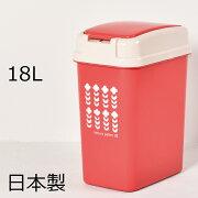 プッシュペール ボックス おしゃれ キッチン インテリア リビング デザイン カウンター