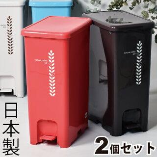 トラッシュポットペダルペール40/ゴミ箱/ごみ箱/雑貨キッチンダストボックス分別/北欧