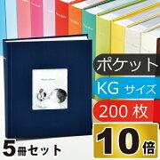 コルソグラフィア フォトフレームアルバム アルバム ポケット マタニティ 書き込み おしゃれ 赤ちゃん マークス
