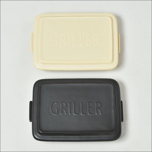 キッチン>食器>グリラー グリルプレート