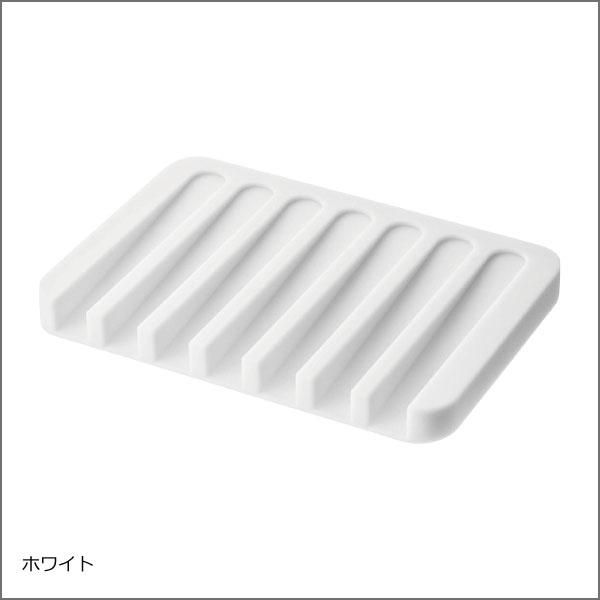 石鹸置き お風呂 洗面台 衛生的 シリコン 丸洗い ソープディッシュ 山崎実業 おしゃれ 通気性が良い 滑りにくい( ソープトレー FLOW フロー )