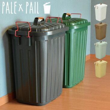 ゴミ箱 屋外 外置き 60リットル 60L 45リットル袋可 45L袋可 おしゃれ ふた付き 分別 蓋つき 蓋付き ダストボックス ごみ箱 ゴミ袋が見えない いたずら 防止 分別 シンプル スリム キッチン インテリア雑貨 北欧雑貨 おしゃれ 大容量 大型( PALE×PAIL ペール×ペール )