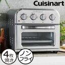 トースター オーブントースター ノンフライオーブン ノンフラ