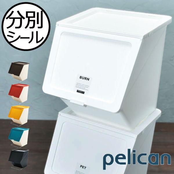 インテリア・寝具・収納, ゴミ箱  45L 45 ( 38L )