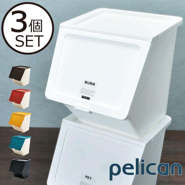 インテリア・寝具・収納, ゴミ箱  45L 45 ( 38L 3 )