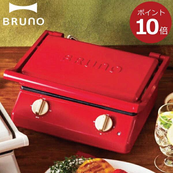 鍋・フライパン, ホットサンドメーカー  2 6 BRUNO )