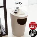 【ポイント最大24倍】 ゴミ箱 エノッツ ENOTS 2個セット サイ...