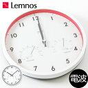 掛け時計 【フック付き】 タカタレムノス Lemnos Air clock LC09-11W 掛時計 壁掛け時計 電波時計 おしゃれ インテリア雑貨 北欧テイスト アンティーク調 デザイン リビング 音がしない 連続秒針 ブランド レトロ 温度計 湿度計 温度湿度計 かわいい 大型 モダン 日本製