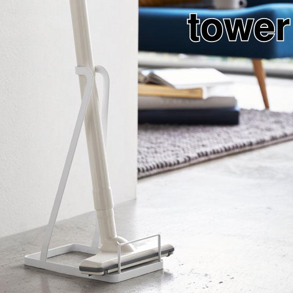 掃除機・クリーナー用アクセサリー, その他  tower