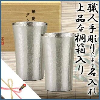 大阪錫的不倒翁柔滑系列標準對設置錫不倒翁的錫製品啤酒名稱的緣故杯不倒翁錫與球童的緣故