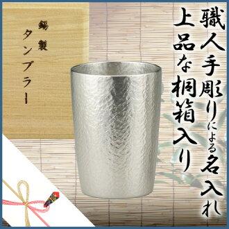 ★ limited original coasters (1 piece) Berg to tumbler Clair series ★ Osaka Tin machine (small).