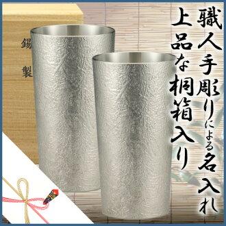 Osaka Tin with tumbler katarai (large) past birthday gifts / gifts / celebrations / /