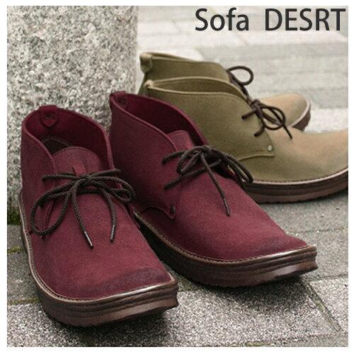 Belle & Sofa(ベル アンド ソファ)『Casual Suede Shoes DESRT』