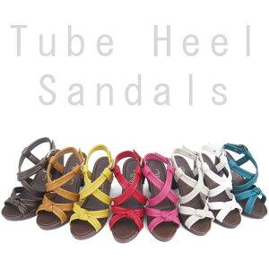 ヒールの音もうるさくなく、磨り減りにくい素材です♪Belle〜やさしい靴工房〜ふわふわチューブ...