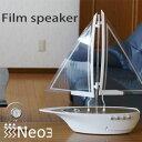 Neo3-fsy