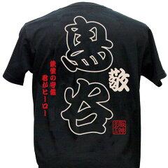 【セール】一番人気!阪神タイガース Tigers 鳥谷選手Tシャツ
