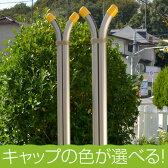 物干し台 洗濯物干し 横幅40センチ アルミ 物干し 台 iP−i シャンパンゴールド色 +プラスチックカバー付きコンクリベース 【日本製】