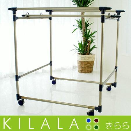 布団干し 室内 屋外兼用物干し台 サビないアルミ合金製 KILALA1000-1200 キャップの色が選べる ベ...