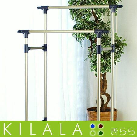 室内物干し KILALA450-800 洗濯物干し 物干し台 部屋干し 布団干し 折りたたみ 室内 組立簡単 洗濯...