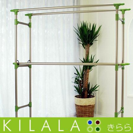室内物干し 部屋干し用物干し台 アルミ合金 室内 屋外兼用 物干し台 KILALA450-T-1500 キャップの...