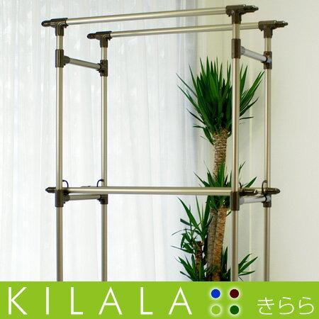 室内物干し 折りたたみ アルミ合金 室内 屋外兼用 部屋干し台 KILALA450-T-900 キャップの色が選べ...