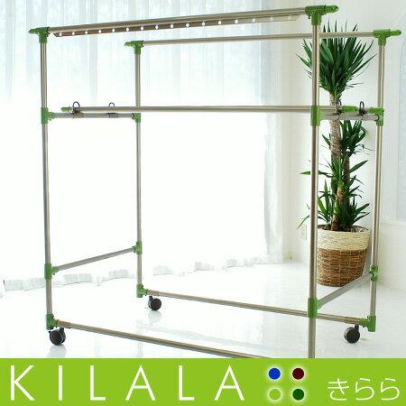 物干し台 室内 屋外 ベランダ物干し台 サビない アルミ多機能物干し KILALA800-1500(オプション...