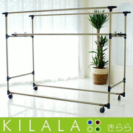 物干し台 屋外 室内兼用物干し サビない アルミ多機能物干し KILALA800-2000(オプション無し) キ...