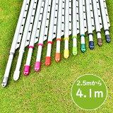 組み立て式 高剛性伸縮ハンガー竿 錆びない物干し竿 (長さ:2.5mから4.1mまで伸びる)シルバー色 ベランダ キャップの色が選べる