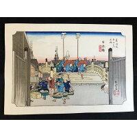 木版画浮世絵日本橋朝之景(歌川広重東海道五拾三次)アダチ版画制作高級和紙使用