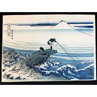 木版画浮世絵甲州石班沢(葛飾北斎富嶽三十六景)アダチ版画制作高級和紙使用
