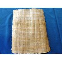 パピルス紙実物古代エジプトメソポタミア文明