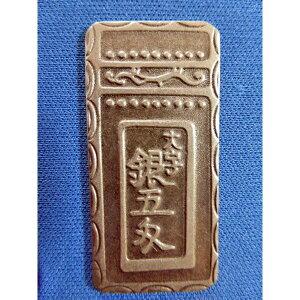 Maywa Gokaku réplique en métal argenté ancienne pièce de monnaie ancienne monnaie nouvelle éducation quantitative en argent pièce éducation enfants vacances d'été étude gratuite