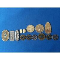約35%割引古銭新品レプリカ14種類セット富本銭和同開珎永楽通宝慶長丁銀など