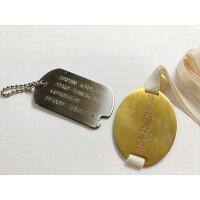 陸軍認識票自衛隊認識票2セットレプリカ15年戦争日本軍軍隊戦時資料モノ教材