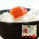 【送料無料】こんにゃく米 ダイエット こんにゃくごはん 200g×10袋;
