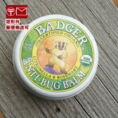 バジャー バーム オーガニックバーム プロテクトバーム (虫刺され防止に) 21g badger ANTI-BUG BALM アンチバグバーム 虫除け;