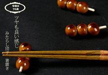 【定形外郵便発送可】箸置きみたらしだんご1個陶器(串は竹製)【美濃焼】;【楽ギフ_包装】