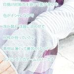 中川政七商店指とおしアームカバー粋更UVカット日焼け対策おしゃれUV手袋母の日ギフトプレゼント;02P29Jul16