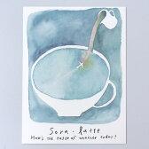 森野美紗子(もりのみさこ)ひとやすみカフェシリーズポストカード空ラテ