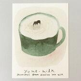 森野美紗子(もりのみさこ)ひとやすみカフェシリーズポストカード夢ミルク
