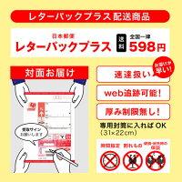 レターパックパック発送可Laboratoriumstickfook001(ストレートタイプ)Sサイズ