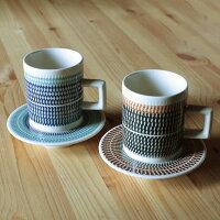 T-kamnaカップ&ソーサーLサイズ