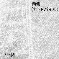 【送料無料】lilldesignlabおばけタオル