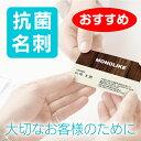 【月間優良ショップ 連続受賞】50枚 抗菌 銀イオン Ag+