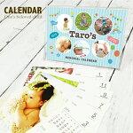 【1個】[カレンダー]【子ども】オリジナル顔写真入り